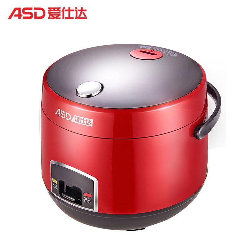 05abf2c5a ASD Household Small Mini Rice Cooker 2L Mini Rice Maker Machine Steamer