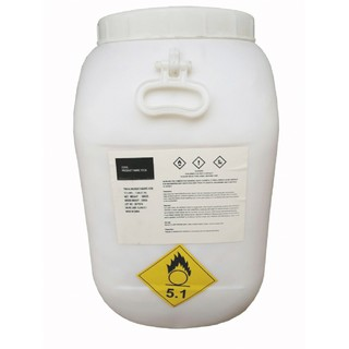 Swimming Pool Sand Filter Waterco S700 28 Quot 2 5 Bar C W