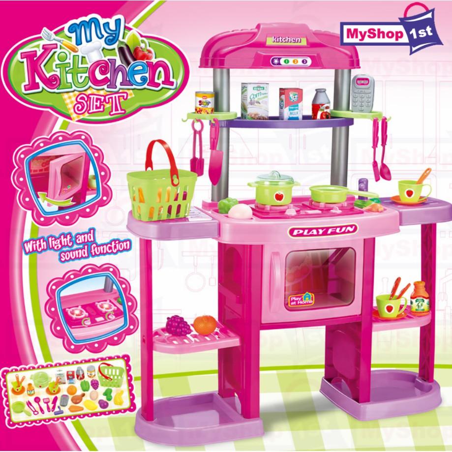 Frozen Big Kitchen Set Cheap Toys Kids Toys