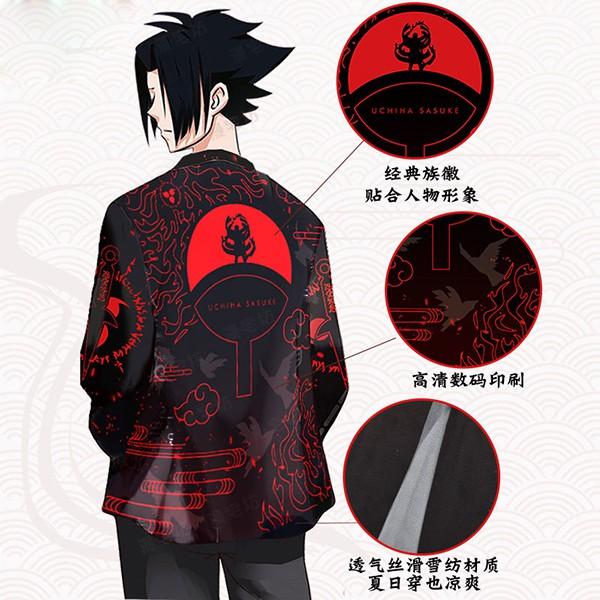 Naruto0 Uzumaki Kimono Cloak Haori Cardigan Coat Tops Japanese Cosplay Costume