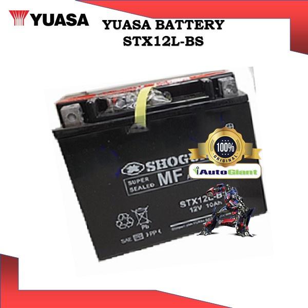 YUASA BATTERY STX12L-BS SHOGUN BRAND VRLA KAWASAKI ER6/Z800