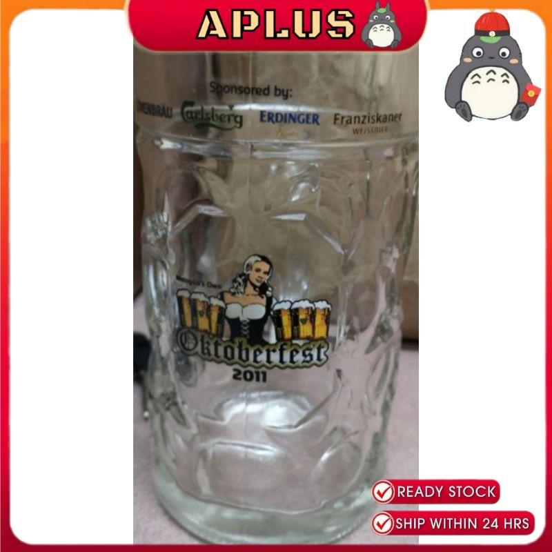 Carlsberg octoberfest mug 2011 ORIGINAL
