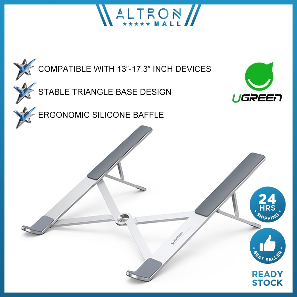UGREEN Laptop Stand Holder 13 to 17.3 inch Adjustable Aluminum Laptop Notebook Stent for Laptop Macbook Pro Air Dell