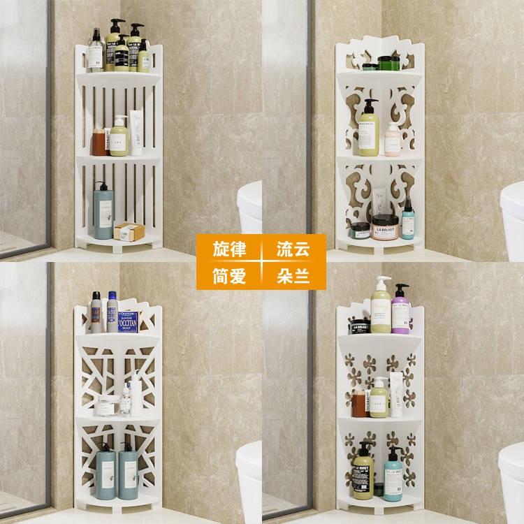 Wall Cabinet New Arrival Ready Stock Hiasan Bilik Wall Cabinet Rak Tandas Lantai Bilik Mandi Tandas Tandas Percuma Rak Penyimpanan Sudut Pukulan Bilik Mandi Shopee Malaysia