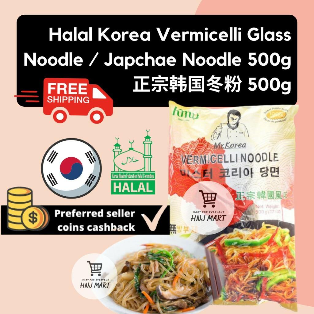 Halal Mr.Korea Vermicelli Glass Noodle 500g DANGMYEON FOR JAPCHAE/CHAPCHAE 正宗韩国冬粉 500g 粉丝炒杂菜 Korea Glass Noodle Stir Fry