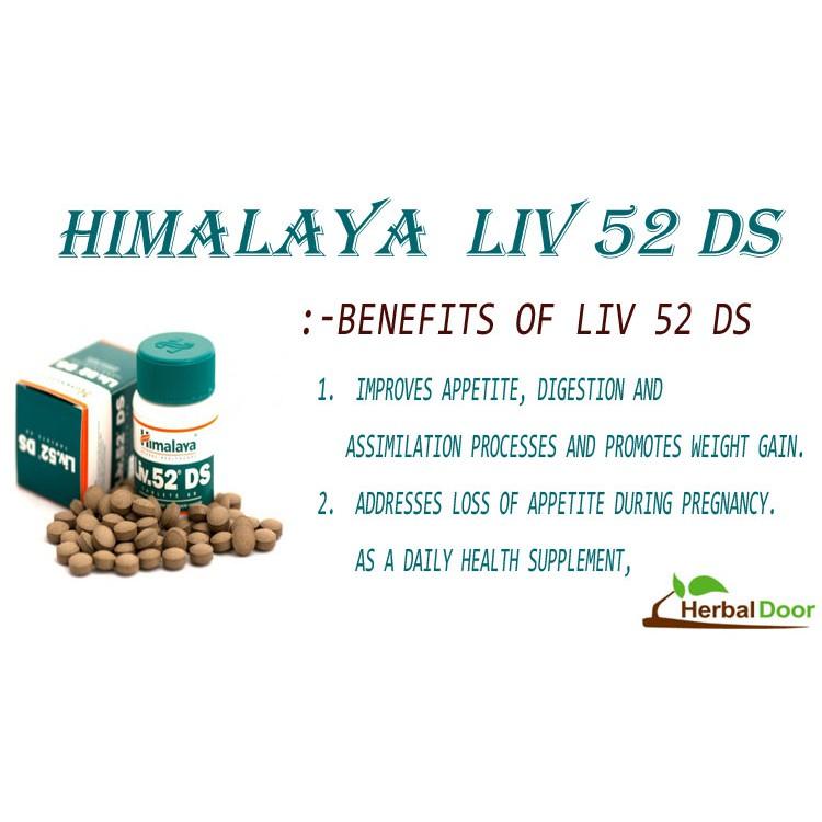 himalaya liv 52 ingredients