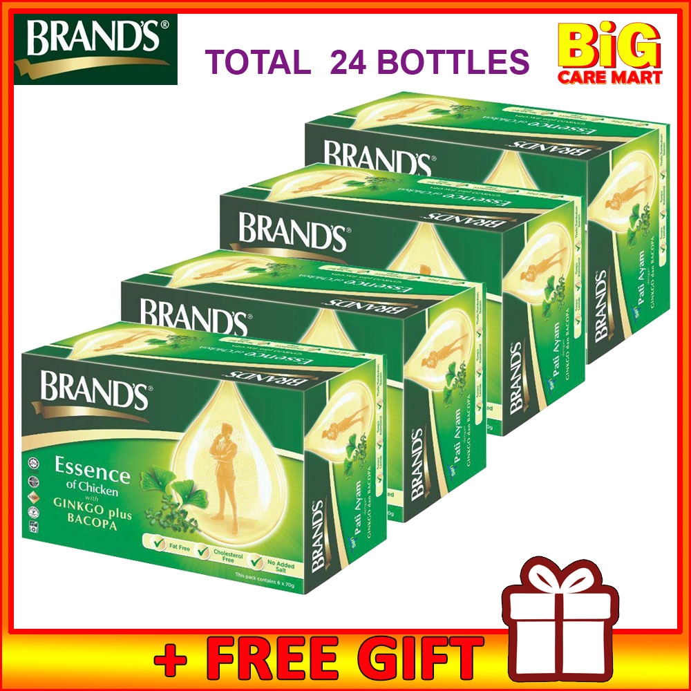 BRANDS Essence of Chicken with Bacopa + Ginkgo 6X70g X4box + GIFT