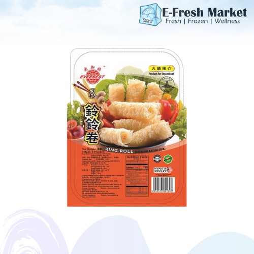 Ring Roll 铃铃卷 (Best for Steamboat)