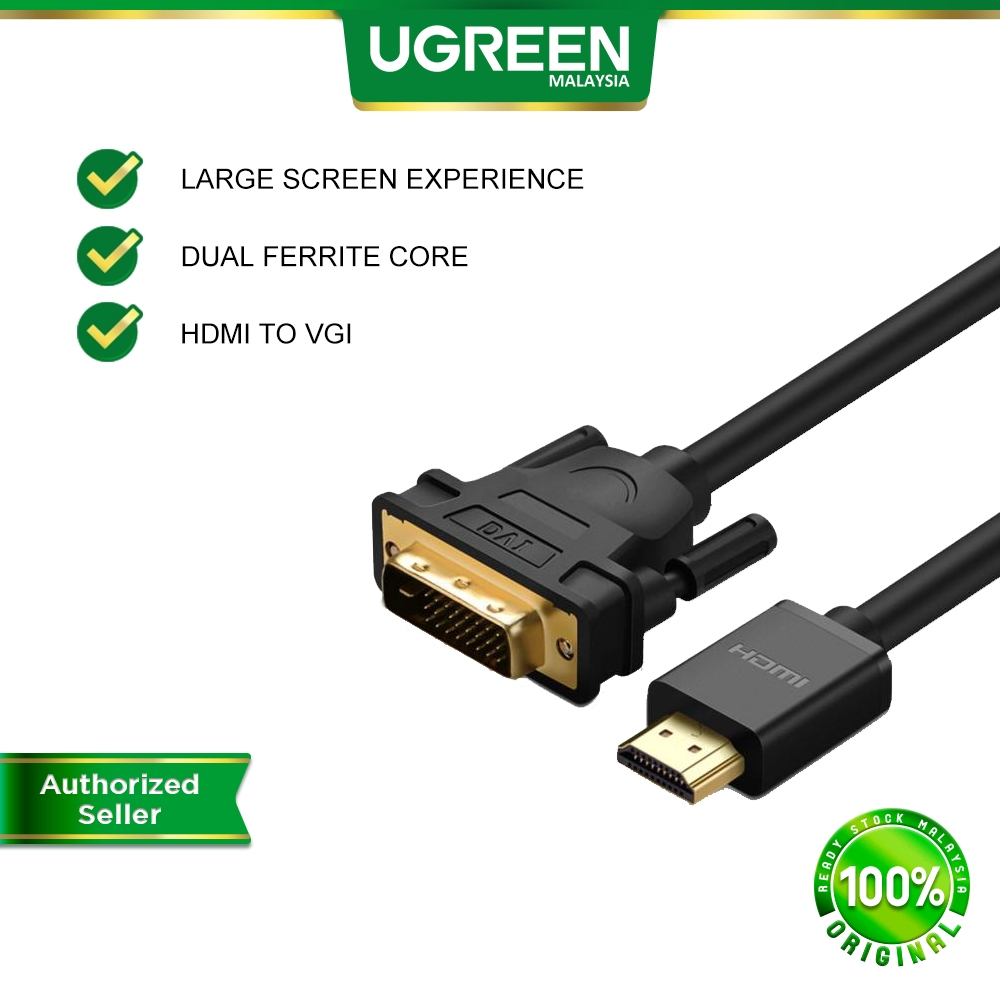UGREEN 2M HDMI to DVI DVI-D 24+1 Pin Adapter Cable for LCD DVD HDTV XBOX PS3 2 Meter - Intl