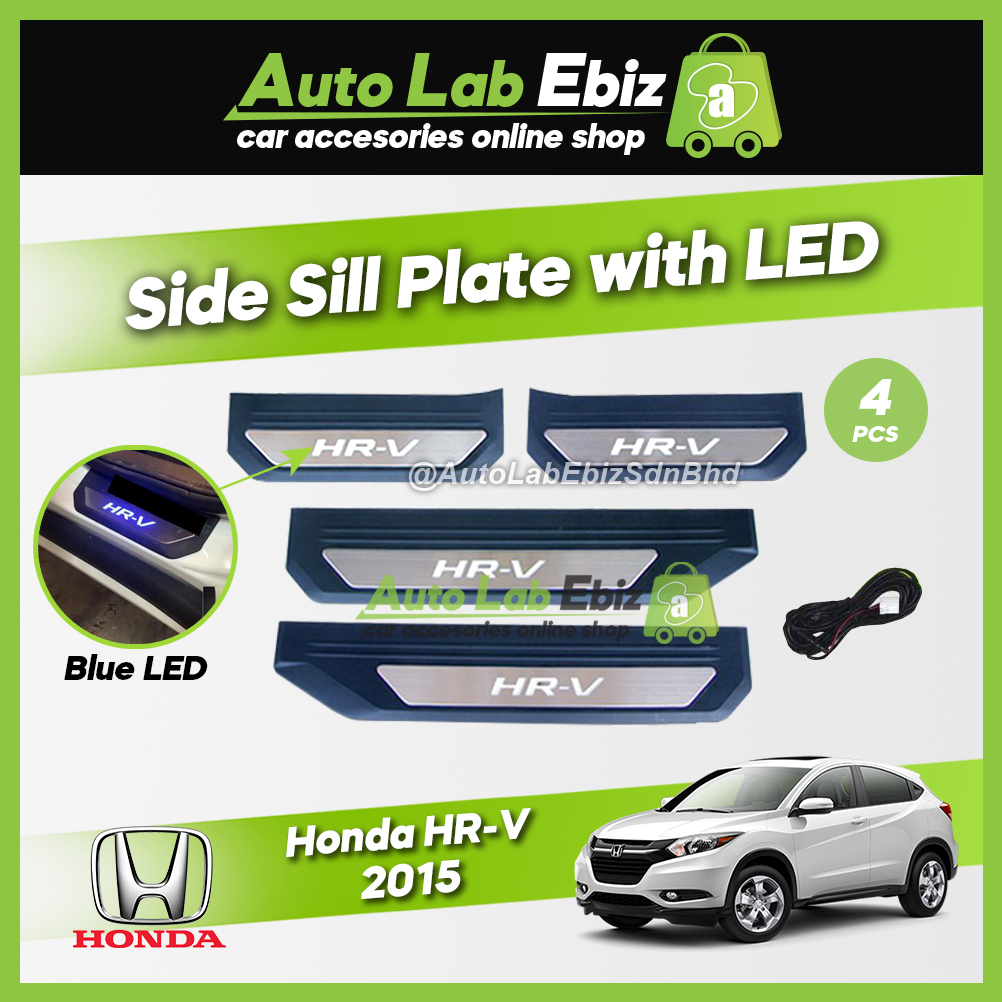 Honda HR-V 2015 Side Sill Plate with LED Blue (4 pcs/set)