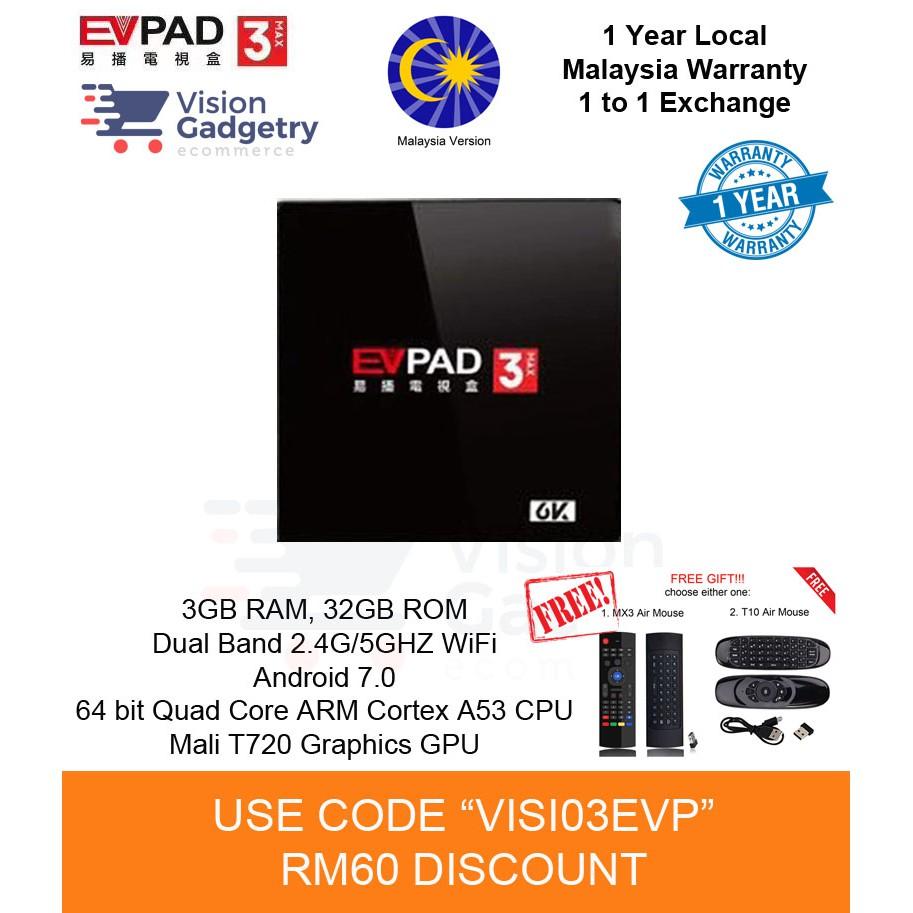 EVPAD 3 MAX Android TV Box Lifetime IPTV MSIA 1 Yr Warranty w Airmouse