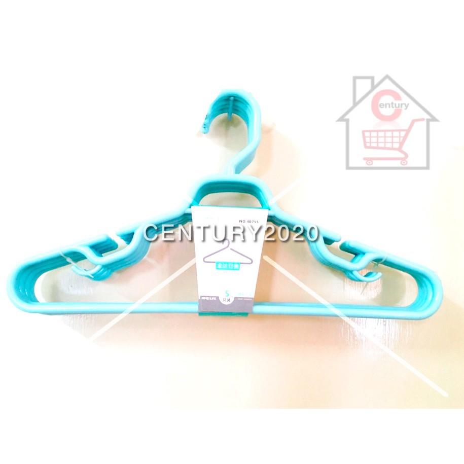 RIMEI Thick Design Hanger Coat Hanger Colourful Coat Hanger Premium Quality 5 Pcs