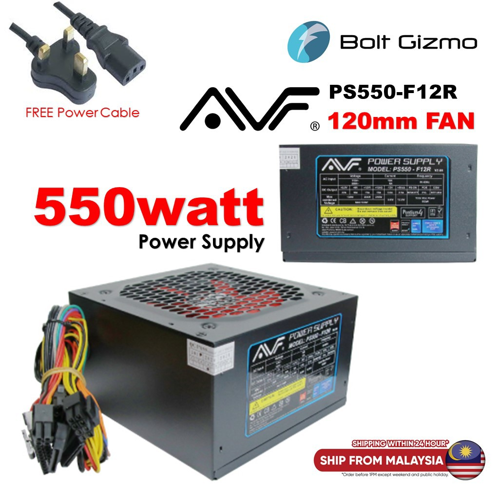 AVF 550W Power Supply with 12cm Big Size Cooling Fan (PS550-F12R)- FREE POWER CORD