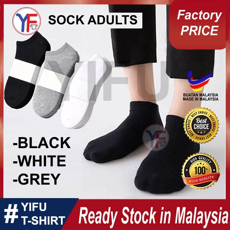 YIFU Men Women Cotton Socks Comfortable Sock Black White Grey /Stoking Cotton Dewasa  Hitam ,Putih , Grey Murah 袜子