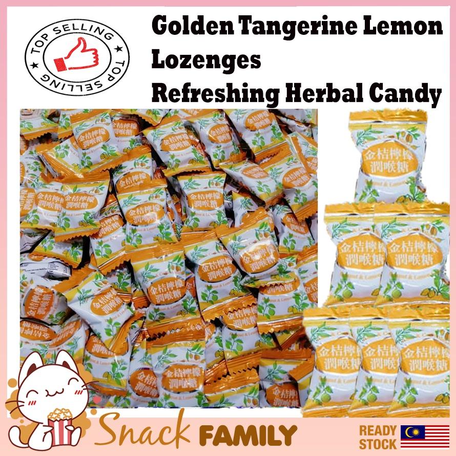 (Timbang) Refreshing Herbal Candy/ Lozenges (Vege) 台湾特产 润喉糖