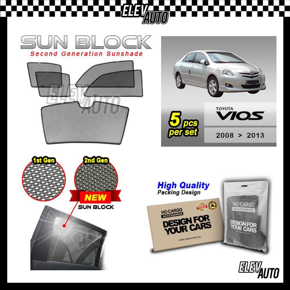 Toyota Vios 2008-2013 SUN BLOCK Premium Magnetic Sunshades
