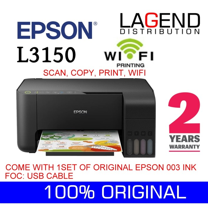 Epson EcoTank L3150 Wi-Fi All-In-One Ink Tank Printer ( G3010,T510W,L405,  2676 )