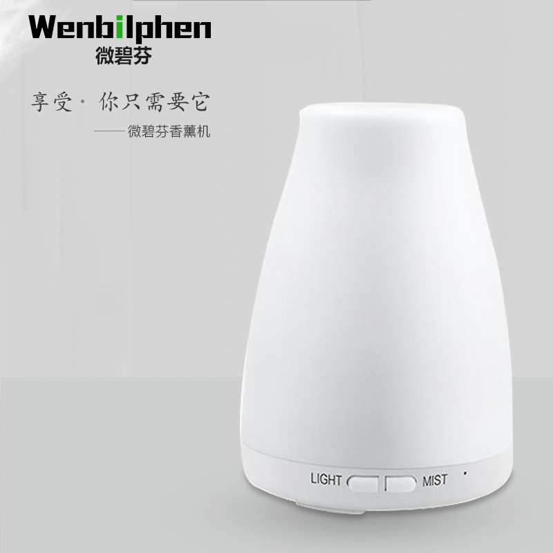 46b20fb1d  shuaixin Creative Beatle Ladybug Mini Air Humidifier Aroma LED Humidifier  Air