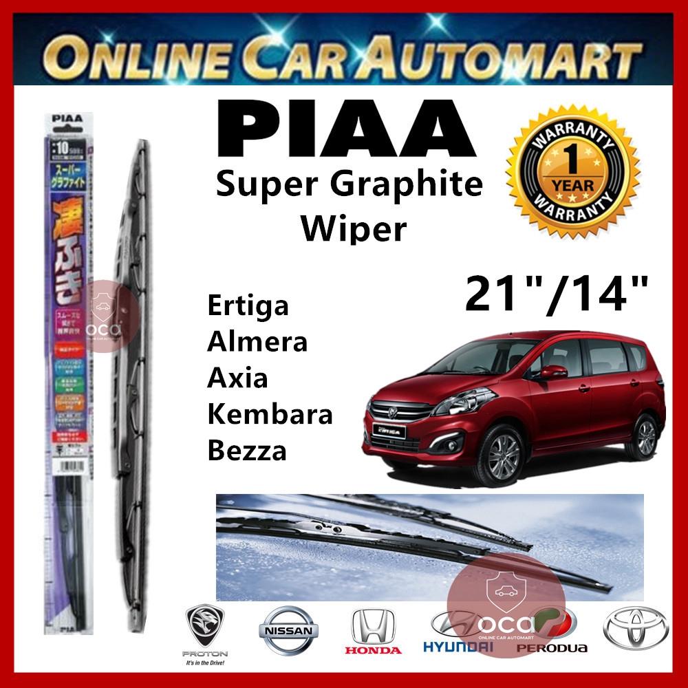 """PIAA Super Graphite Wiper Blade 21""""/14"""" Proton Ertiga/ Axia/ Perodua Bezza/ Kembara/ Nissan Almera"""