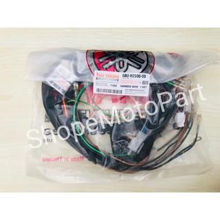 wire wyre harness wiring wayering set yamaha 125z y125z yamaha rxz wiring manual yamaha riva 125 wiring schematic
