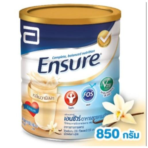 Ensure Vanilla เอ็นชัวร์ กลิ่นวานิลลา 850 ml (1