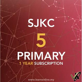 Vschool Trend - SMK Form 5 SPM (1 Year Subscription