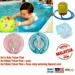 Activity & Gear 1pcs Neck Float Swimming Newborn Baby Swimming Neck Ring With Pump Gift Mattress Cartoon Pool Swim Ring 0-2 Years Old Baby