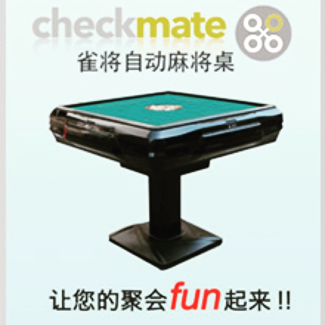 Phenomenal Automatic Mahjong Table Download Free Architecture Designs Sospemadebymaigaardcom