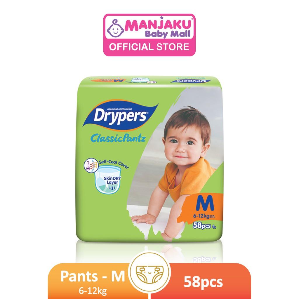 Drypers Classic Pantz - M/L/XL/XXL
