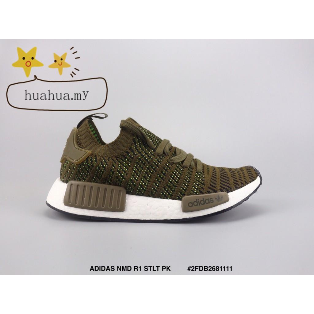 reputable site b2f94 96e3c 💕Ready Stock💕 ADIDAS NMD R1 STLT PK Popcorn running shoes brown