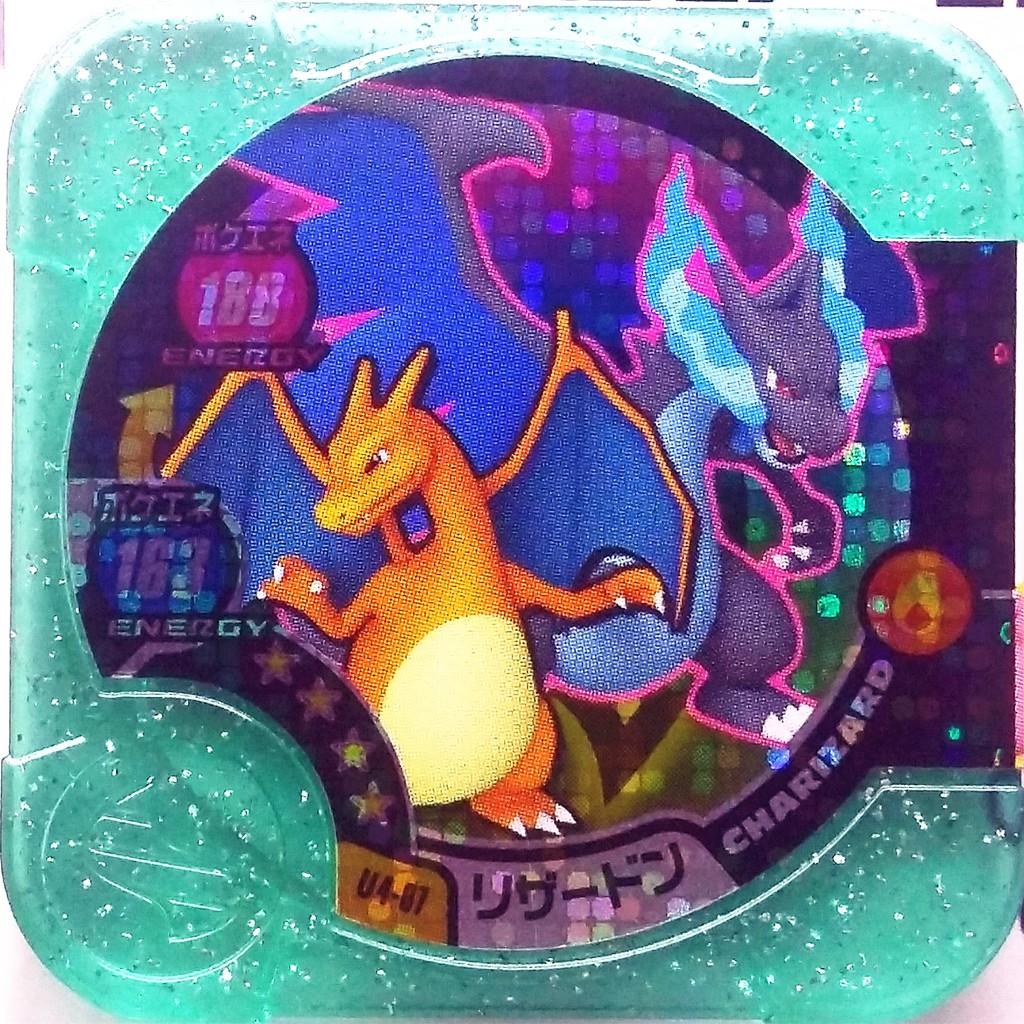 ★★★★ SUPER POWERFUL Pokemon CHARIZARD X U4 -07 U4 -18 MASTER SUPER Tretta  Chip Card NOT LEGEND ULTIMATE
