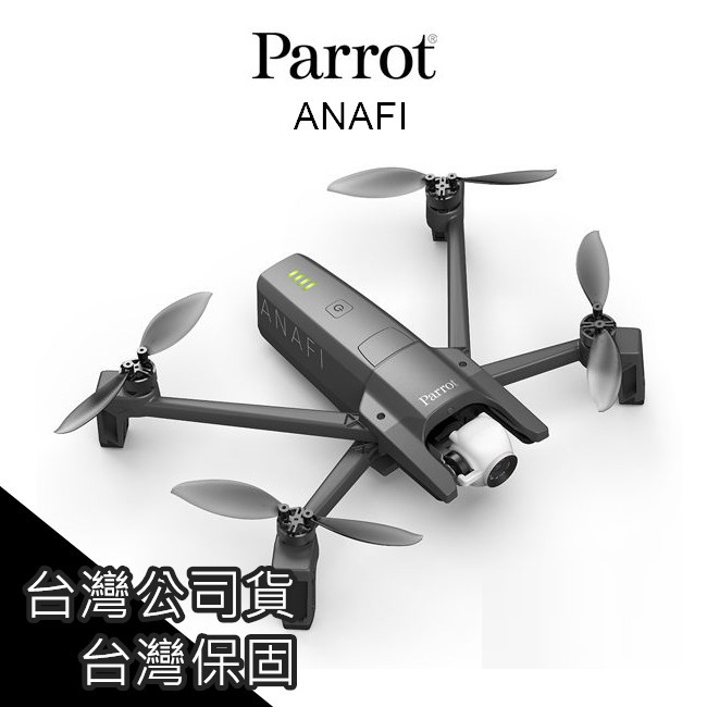Parrot ANAFI [empty machine] folding drone light 4K battery life 25 points  [ANA0