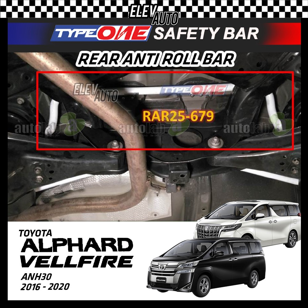 Toyota Alphard / Vellfire ANH30 2016-2021 Type One Safety Rear Anti Roll Bar (RAR25-679)