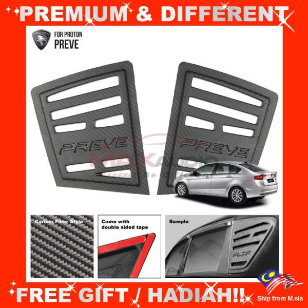[FREE Gift] PROTON PREVE (Carbon) PREMIUM Quality Anti Heat 3D Side Window Glass Cover Guard (Pair)