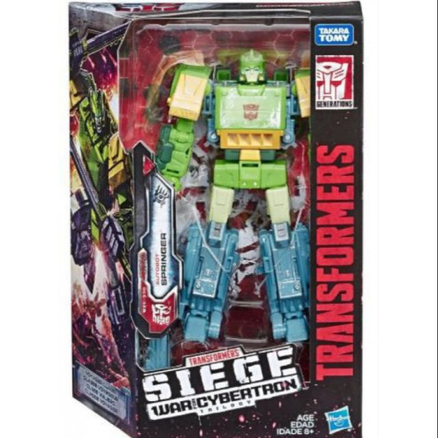 TRANSFORMERS SIEGE WAR FOR CYBERTRON VOYAGER STARSCREAM ACTION FIGURE TINY 01