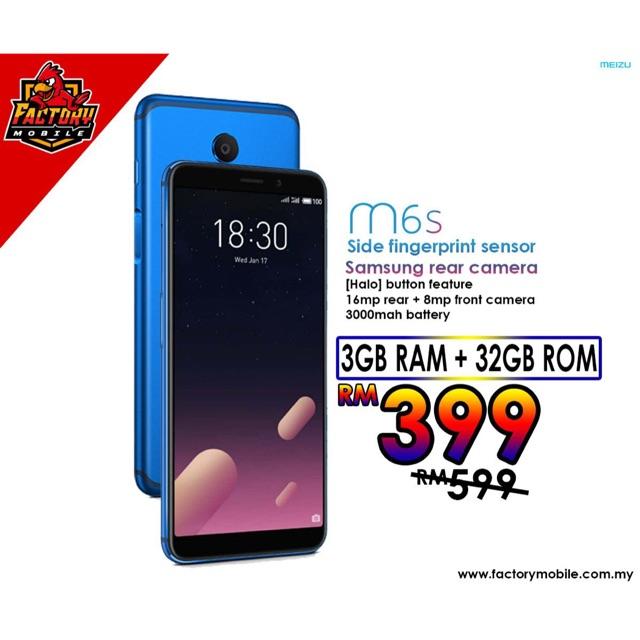 Meizu M6S 3GB Ram 32GB Rom MY Set