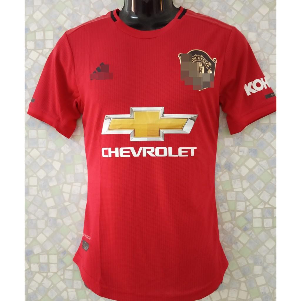Jersi Manchester United Home Kit 2019 20 Player Issue Jersey Mu Shopee Malaysia