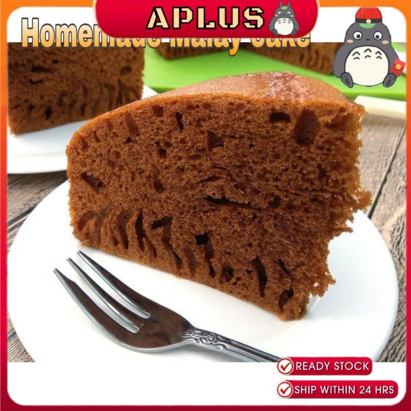 [FRESH] Homemade Malay cake 自家马来糕 (9'' inch)