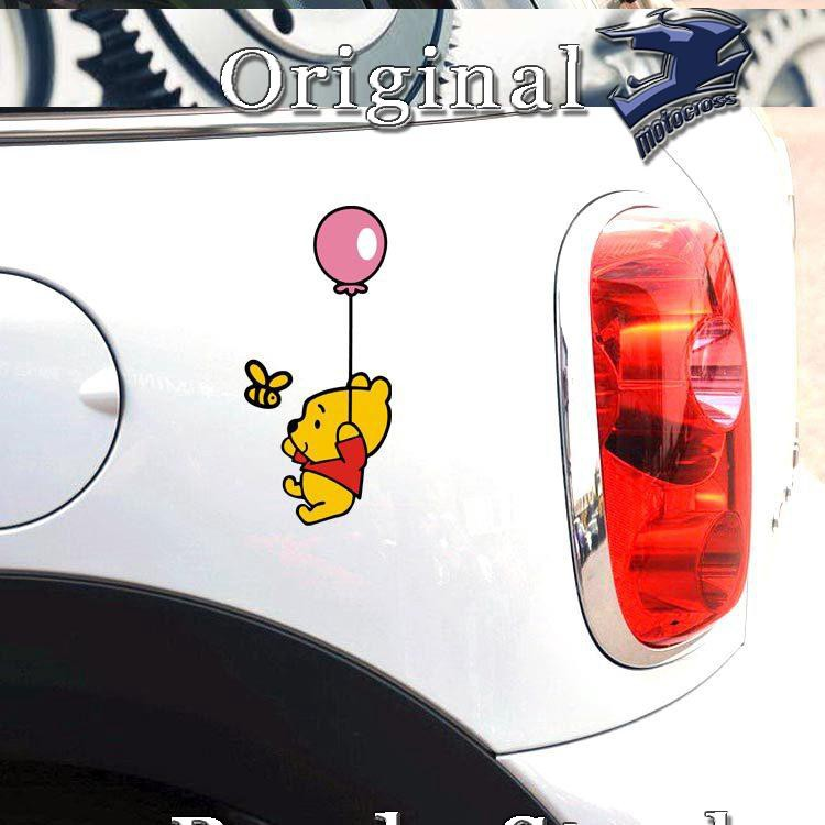 Winnie the pooh fun Car Sticker Window Bump Mirror Sticker Laptop Sticker
