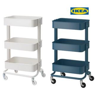 IKEA RASKOG (Kitchen Trolley)