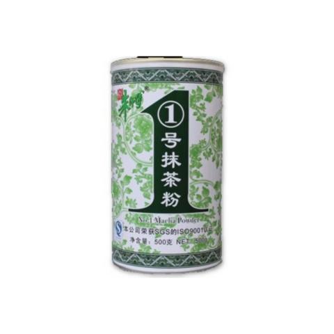 Matcha Powder, From Natural Tea Leaves, 500 g