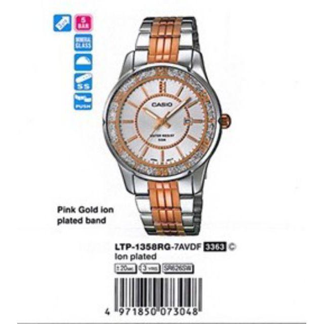 Casio แท้,💯% รุ่น LTP-1358RG-