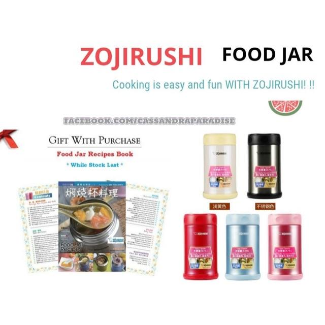 Zojirushi food jar sw fce75 750ml mug 480ml free bag brush zojirushi food jar sw fce75 750ml mug 480ml free bag brush recipe book shopee malaysia forumfinder Gallery