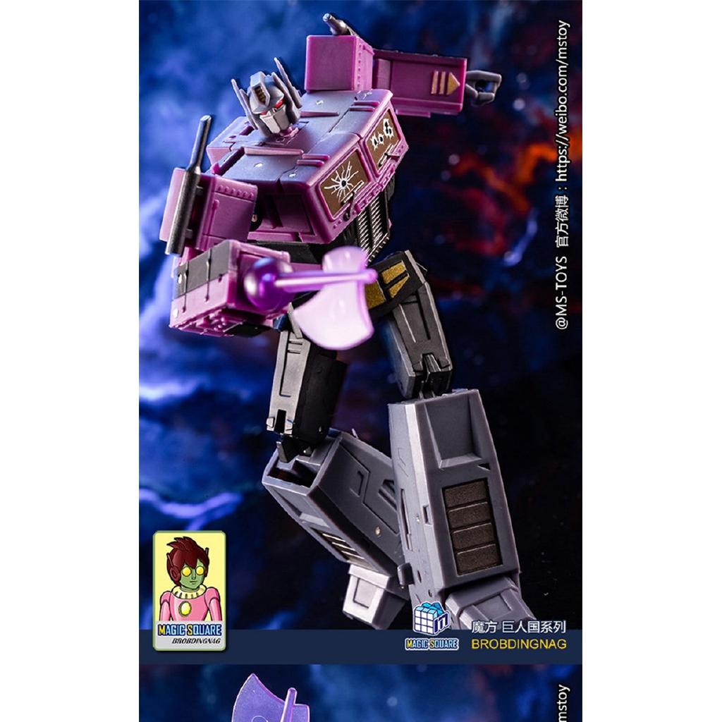 New Transformers Magic Square MS-B18SG G1 Purple Optimus Prime Figure In Stock