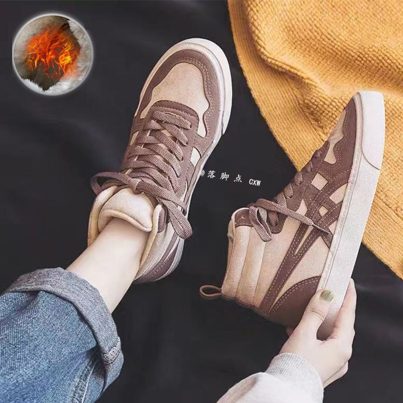 2019 new canvas shoes for women''s joker student qiu dong han edition movement plus high pile winter two cotton [pre-sa