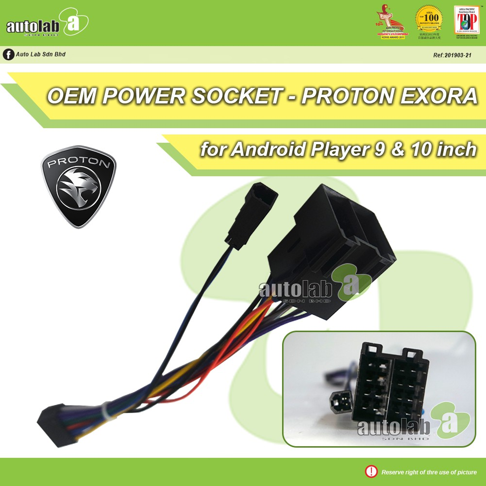 """Car Stereo Power Harness Socket Proton Exora For Android Player 9""""/10"""