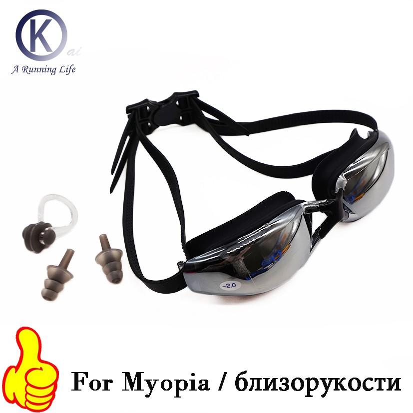 01e01853aa0 Myopia Prescription Power Coating UV Swimming Goggles Goggle 1659.1 ...