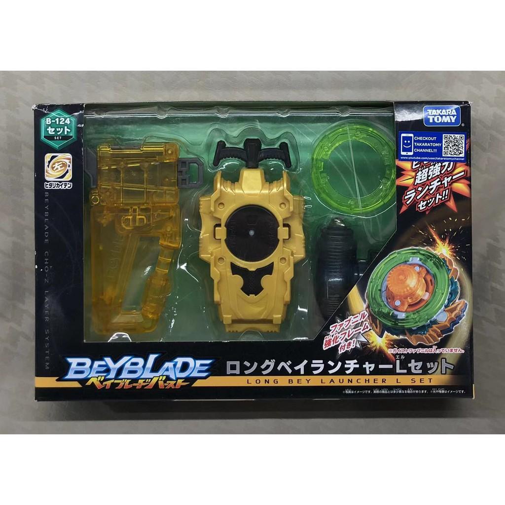 4 x Lego Technic Rad orange 54x30 hart Plastik Space Mars Mission 4504602 2515