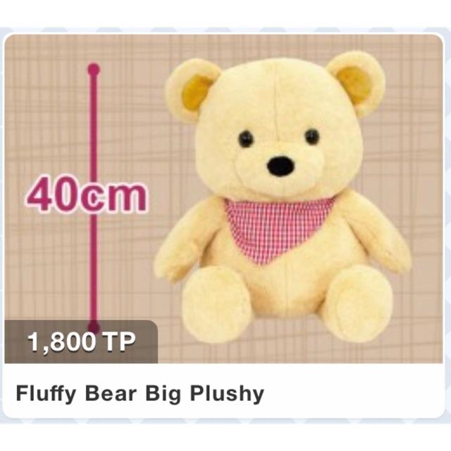 Hay Hay Chicken Stuffed Animal, Toreba 40cm Fluffy Teddy Bear Big Plushy Shopee Malaysia