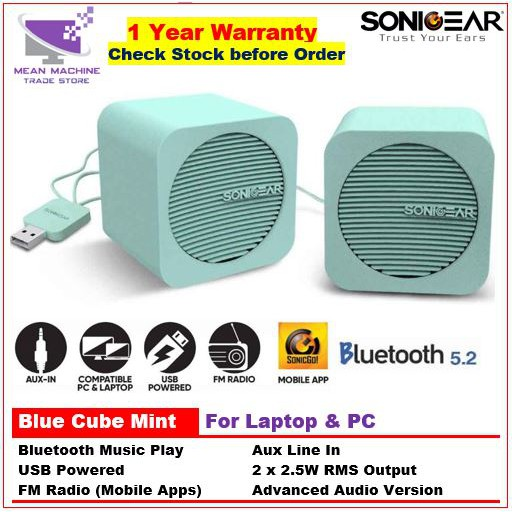 SonicGear Blue Cube Bluetooth Loud USB Speakers With FM